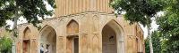 کلات نادر، یادگار فاتح هند در ایران - دانلود عکس از خزانه نادر در آکا