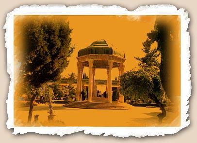 شروع بیمارستان 1400 تخت شیراز نقشـه شـهر صدرا شیراز - bargozideha.com mimplus.ir