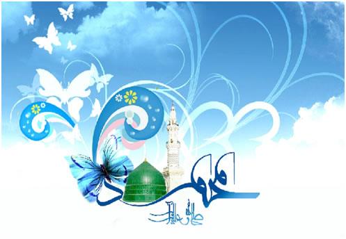 mabas </p> <p>patugh ir 11 کارت پستال های عید مبعث