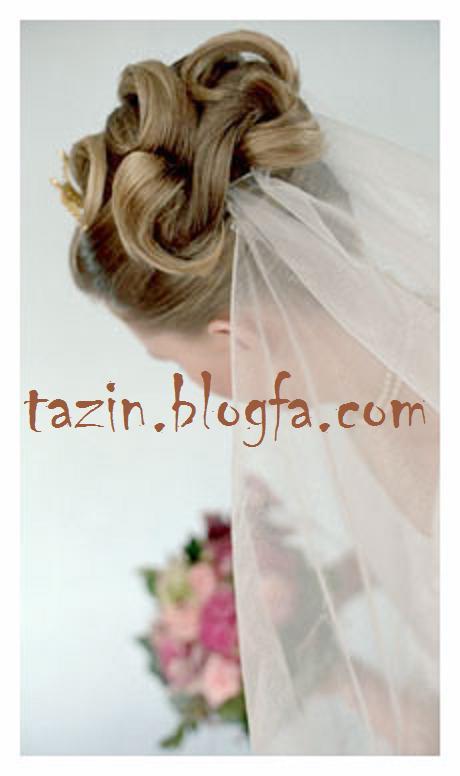 شینیون عروس 3