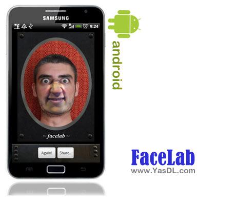 برنامه تغییر چهره آنلاین