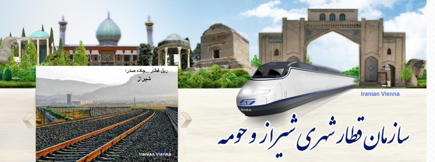 قیمت بلیط هواپیما شیراز استانبول