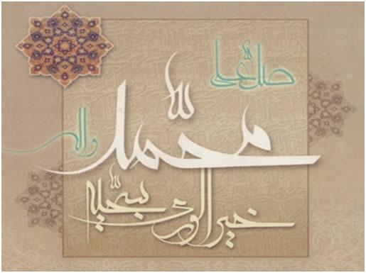 mabas </p> <p>patugh ir کارت پستال های عید مبعث