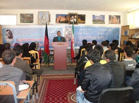 برگزاري بزرگداشت روز عطار نیشابوری در دانشگاه البیرونی افغانستان