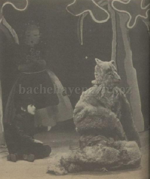 agha_kherseh-bacheha_bacheha-1.jpg