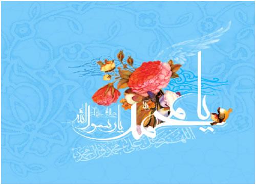mabas </p> <p>patugh ir 15 کارت پستال های عید مبعث