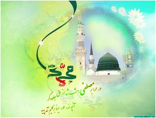 mabas </p> <p>patugh ir 13 کارت پستال های عید مبعث