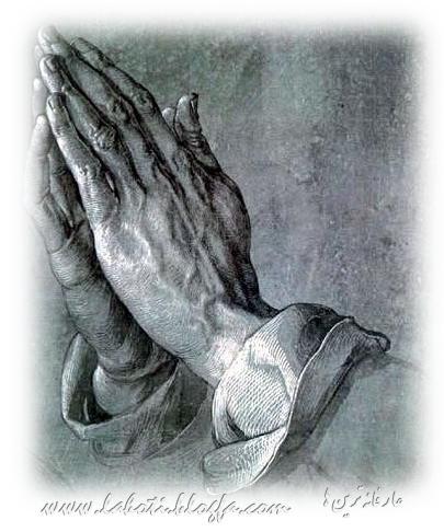 دست هاي دعا كننده