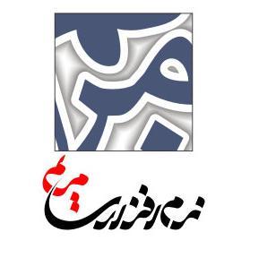 نصب رادیویی فارسی نرم افزار فارسی نویس مریم
