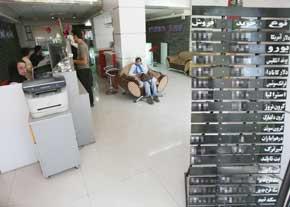 دولت احمدی نژاد؛ رکوردار کنترل نرخ ارز(گزارش قیمت ارزدر زمان جنگ ودولت سازندگی واصلاح طلب
