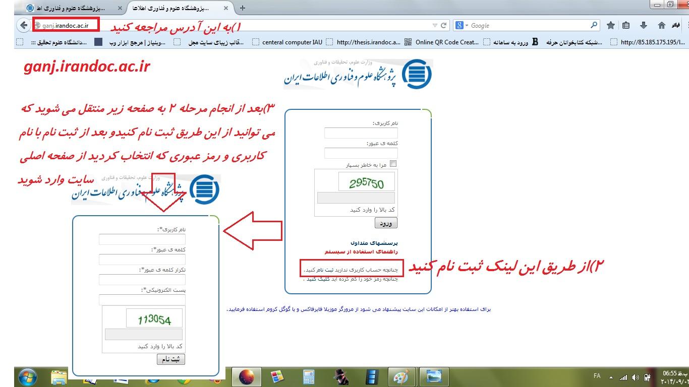 www thesis irandoc ac ir