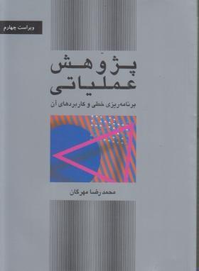 http://www.bargozideha.com/static/portal/60/602393-672525.jpg