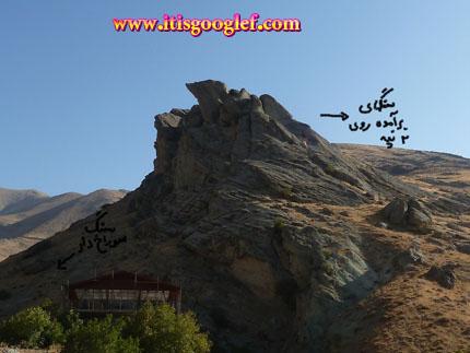 لینک گروه گنج یابی عکس عقاب روی سنگ | فتویاب