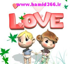 love_hearts-www.hamid366.ir.gif