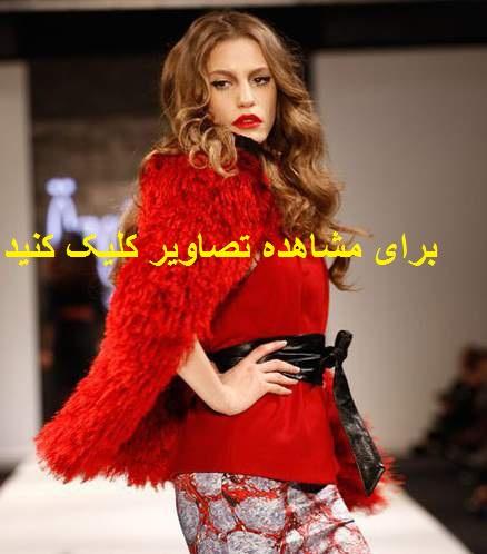 دوخت رومیزی مخمل مدل انواع لباس