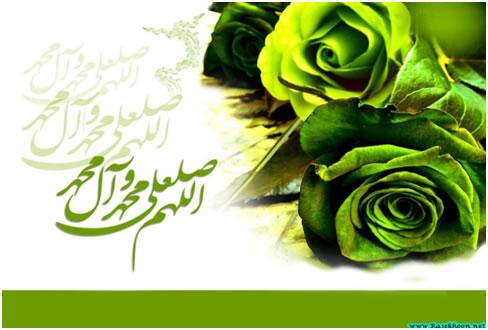 mabas </p> <p>patugh ir 16 کارت پستال های عید مبعث