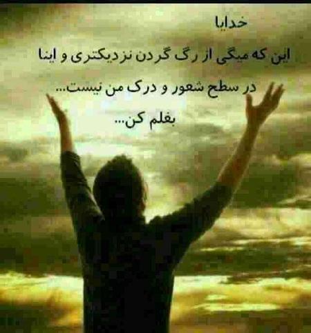 عکس+نوشته+خدا+جون