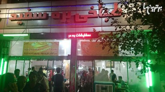 بهترین کله پزیهای تهران