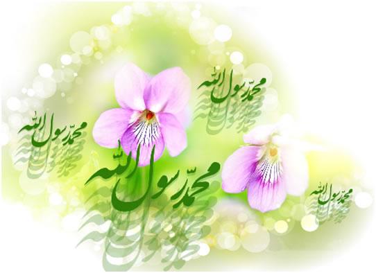 mabas </p> <p>patugh ir 1 کارت پستال های عید مبعث