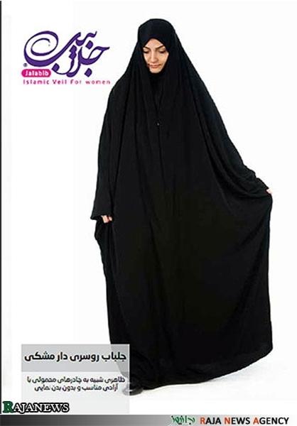 چند جمله درباره حجاب  :