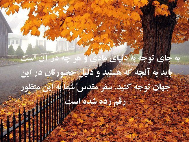 متن های زیبا و تصاویر آرامش بخش