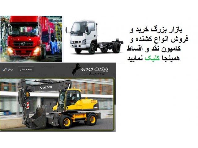 فروش اتوبوس اسکانیا مارال صفر ایران ترانزیت