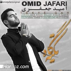 Omid-Jafari-Tekye-Gah