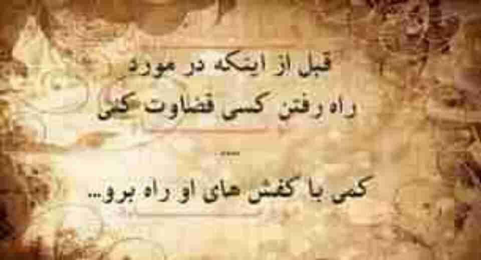 متن شعر اس ام اس و جملات زیبا درباره پدر و مادر 97 2018