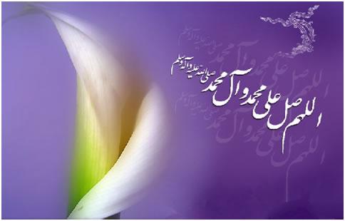 mabas </p> <p>patugh ir 3 کارت پستال های عید مبعث