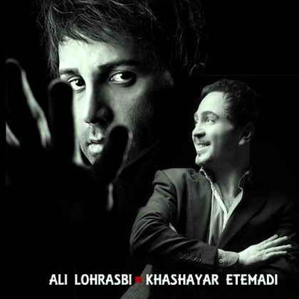 Ali Lohrasbi - Setareha