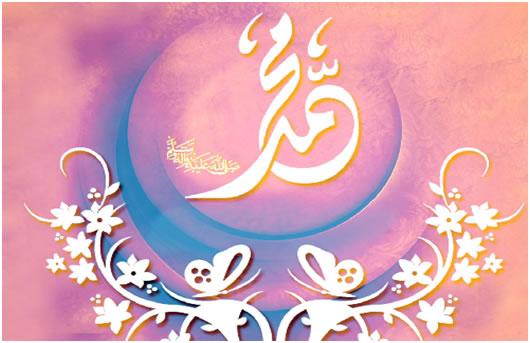 mabas </p> <p>patugh ir 14 کارت پستال های عید مبعث