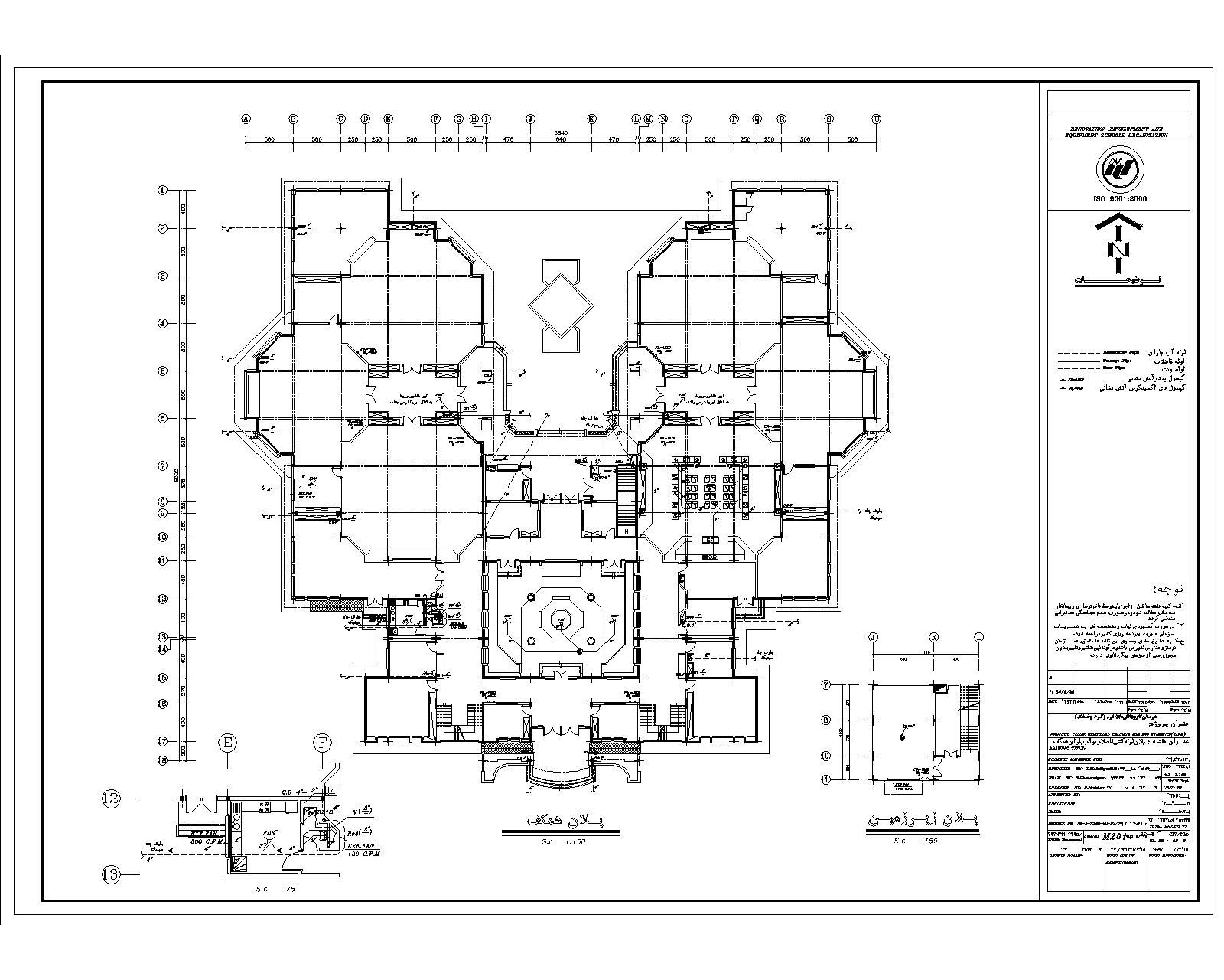 دانلود پروژه تاسیسات مکانیکی رشته معماریپروژه تاسیسات الکتریکی و مکانیکی