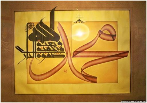 mabas </p> <p>patugh ir 8 کارت پستال های عید مبعث