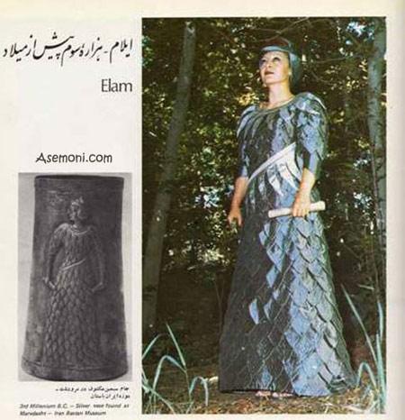 لباس های محلی زنان کشورهای مختلف پوشاک مردم ایران درون دوره های مختلف تاریخی +تصاویر ... لباس های محلی زنان کشورهای مختلف mimplus.ir
