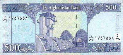 عکس پول افغانستان